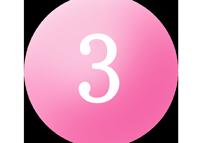 数字アイコンピンク3