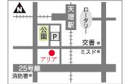 エステサロンアリア の地図です。奈良県天理駅から徒歩1分ですので、電車でのご来店も楽々。駐車場も完備しております。